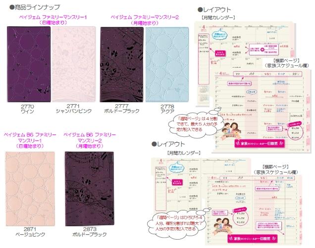 http://www.jmam.co.jp/assets/images/topics/Picture0004-1.jpg