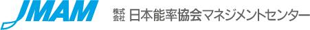 JMAM 日本能率協会マネジメントセンター