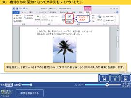Wordマル得テクニック70選 <Office2007~2013対応> Thumbnail