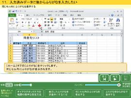 Excelマル得テクニック70選 <Office2007~2013対応>  Thumbnail