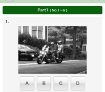 TOEIC(R)模試<新形式対応> Thumbnail