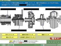 設備保全・設備基礎実力診断問題集 機械要素編 サムネイル